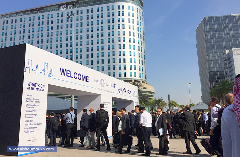 alshoumoukh-at-adipec-2016-002