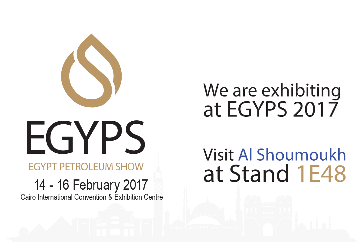 EGYPS 2017 - Al Shoumoukh Group