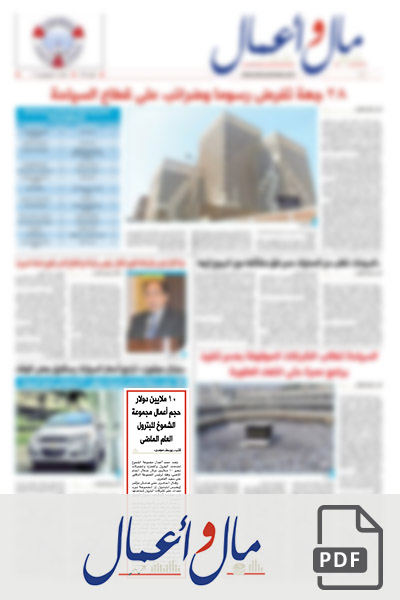Shorouk News 26th Feb 2017